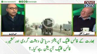 Baharat Kay  False Flag Operations,Riyasti Dehshatgardi Aur Kashmir…False Flag Operation Hai Kia ?