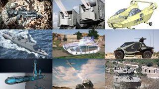Future weapons of Israel. (נשק עתידי של ישראל)