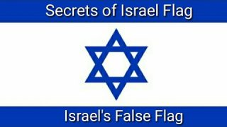 Secrets of Israel Flag | Israel's False Flag | Hindi | #bealert #israelflag #starofdavid